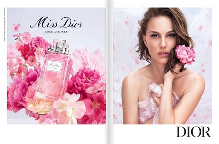 디올 Miss Dior ROSE N ROSES