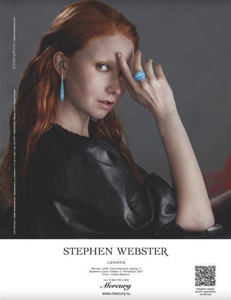 STEPHEN WEBSTER