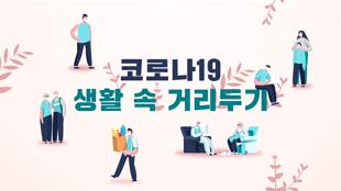 SBS 캠페인