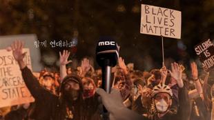 MBC 뉴스데스크
