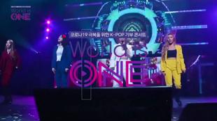 코로나19 극복을 위한 K-POP 기부콘서트 World is ONE