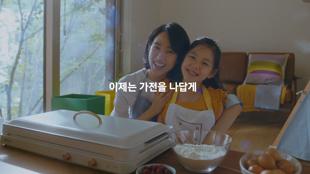 삼성 인덕션 더플레이트