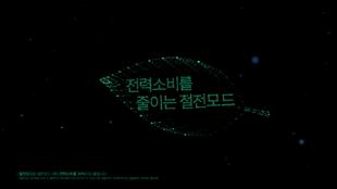 SK이노베이션