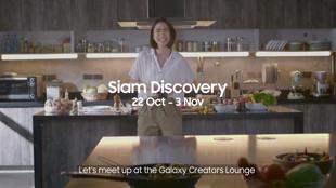 Galaxy Creators Lounge