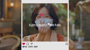 한국국토정보공사