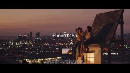 아이폰 12 프로
