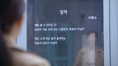 인천시 교통공사 점자시 캠페인