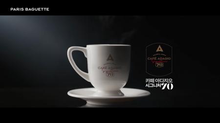 카페 아다지오 시그니처70