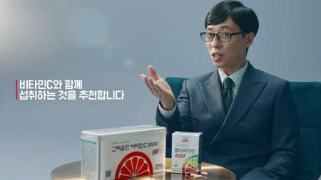 고려은단 멀티비타민 올인원
