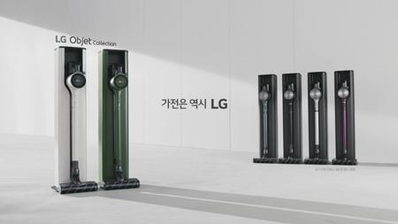 LG 코드제로 A9s ThinQ